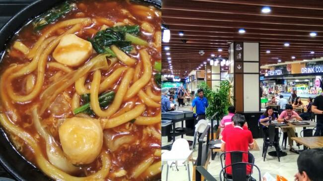 マレーシア現地採用 ある日のランチ② フードコートのあんかけ麺