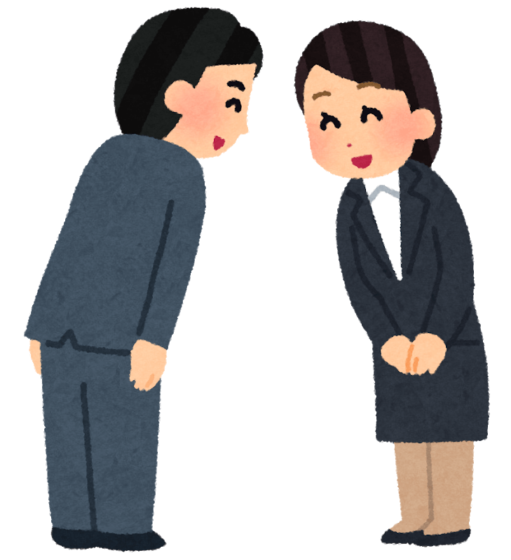 Japanese Greeting Etiquette