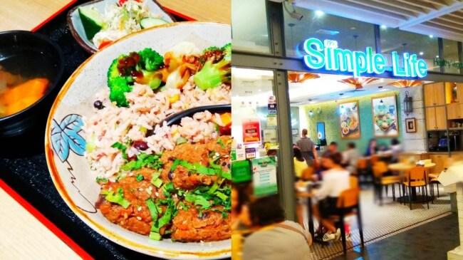 マレーシア現地採用 ある日のランチ④ ヘルシーなレストランのランチの写真